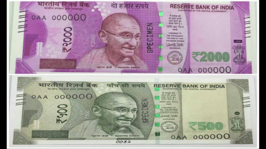 Change In Indian Currency Notes