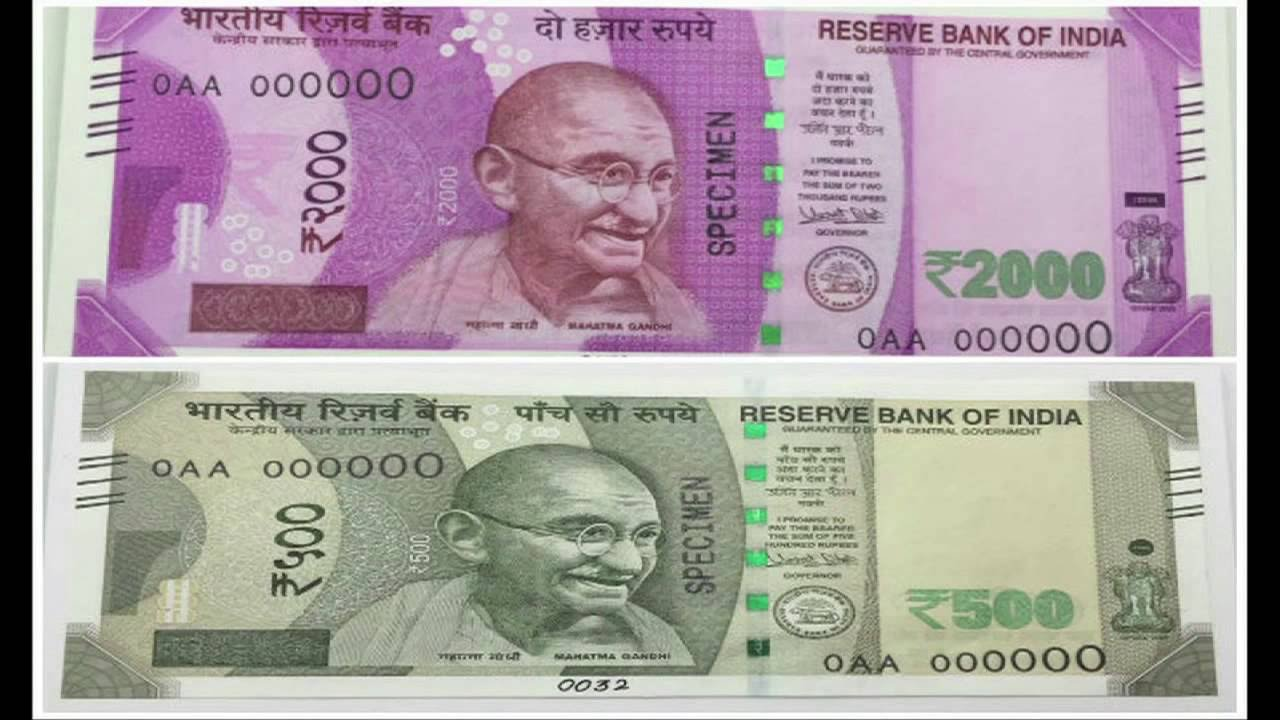 Black Money - Impact of Recent Change In Indian Currency Notes 4f60d55d9ee41