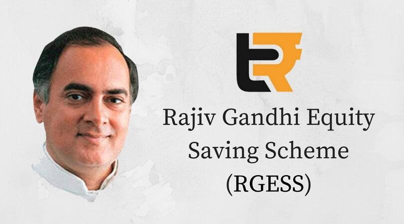 rajiv gandhi equity saving scheme