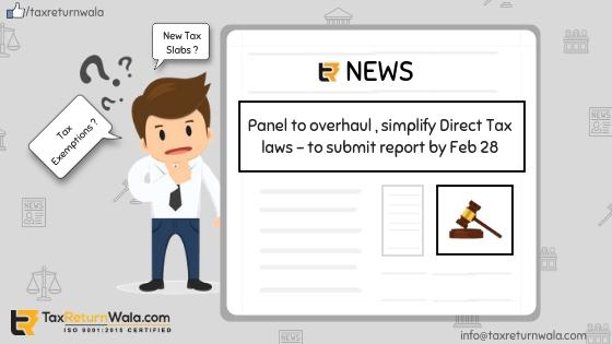 new direct tax law, online tax payment, trademark registration online, taxreturnwala, copyright registration online, finance ministry news